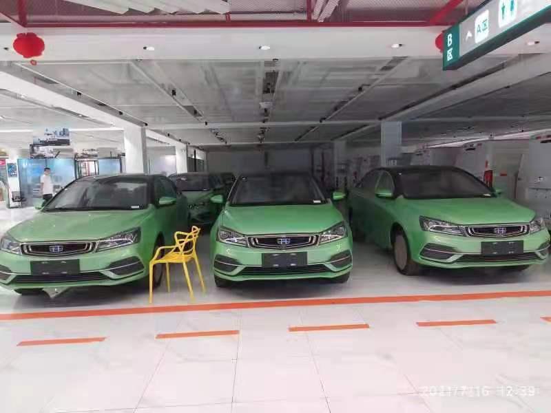 重庆车商网约车吉利帝豪EV500车价多少钱?吉利帝豪EV500办理网约车!